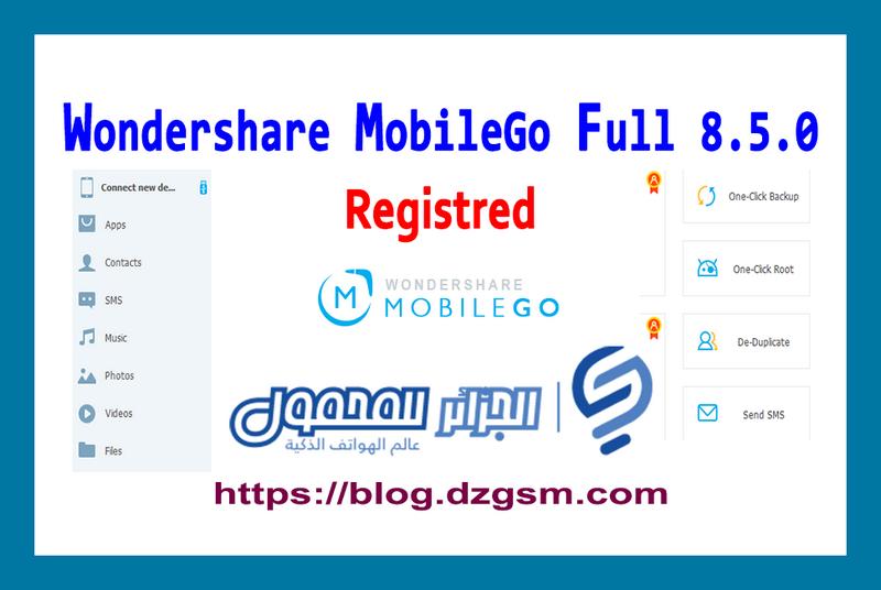 برنامج رائع لتعامل مع هواتف Android و Wondershare MobileGo Full 8.5.0 ..iOS