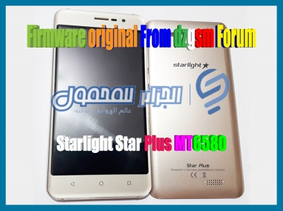 فيرموار نادر لهاتف ستارلايت بلوس Starlight Star Plus MT6580 V3.03